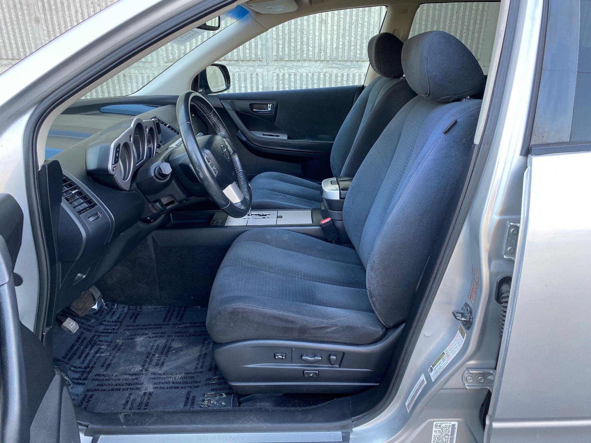 2007 Nissan Murano S